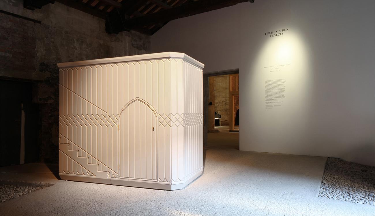 FIAB - Venice Bienale - 16-9